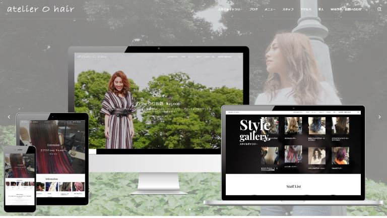 名古屋ホームページ制作ウェブアイコン名古屋美容院ホームページ制作事例