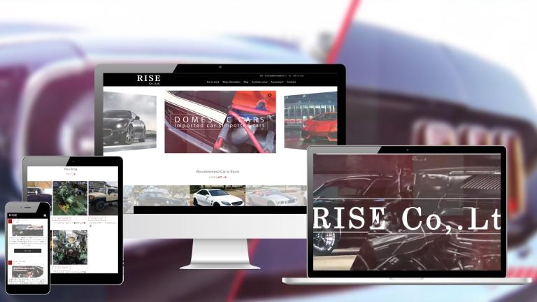 中古車販売-名古屋ホームページ制作ウェブアイコン